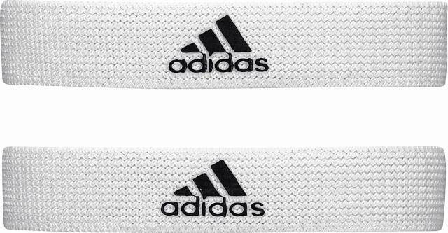 Adidas Sockenhalter weiß